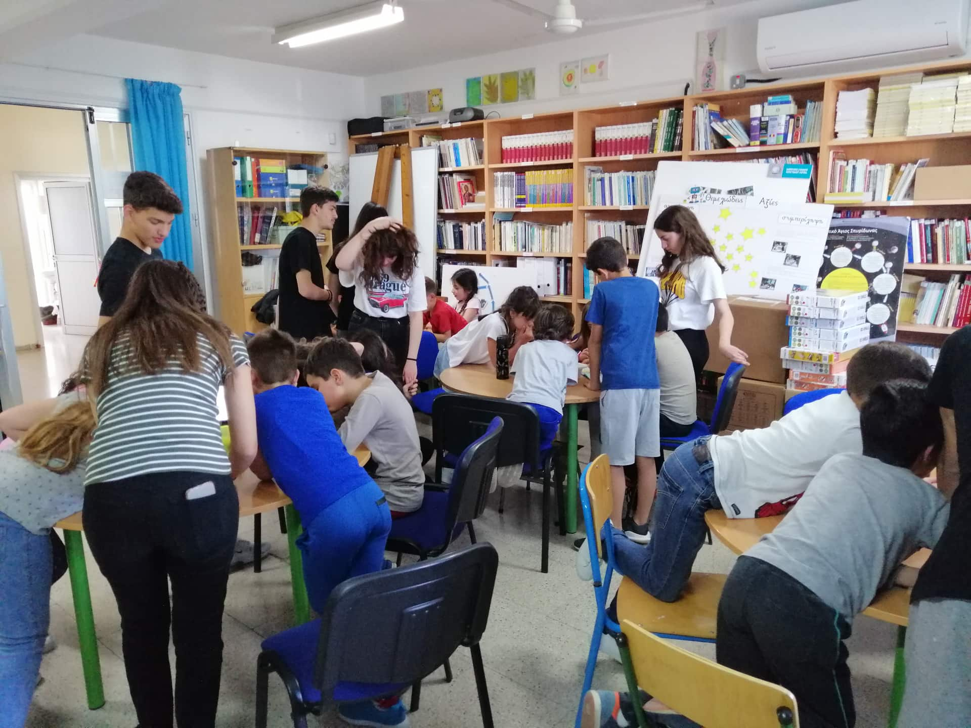 Cyprus Primary School Training